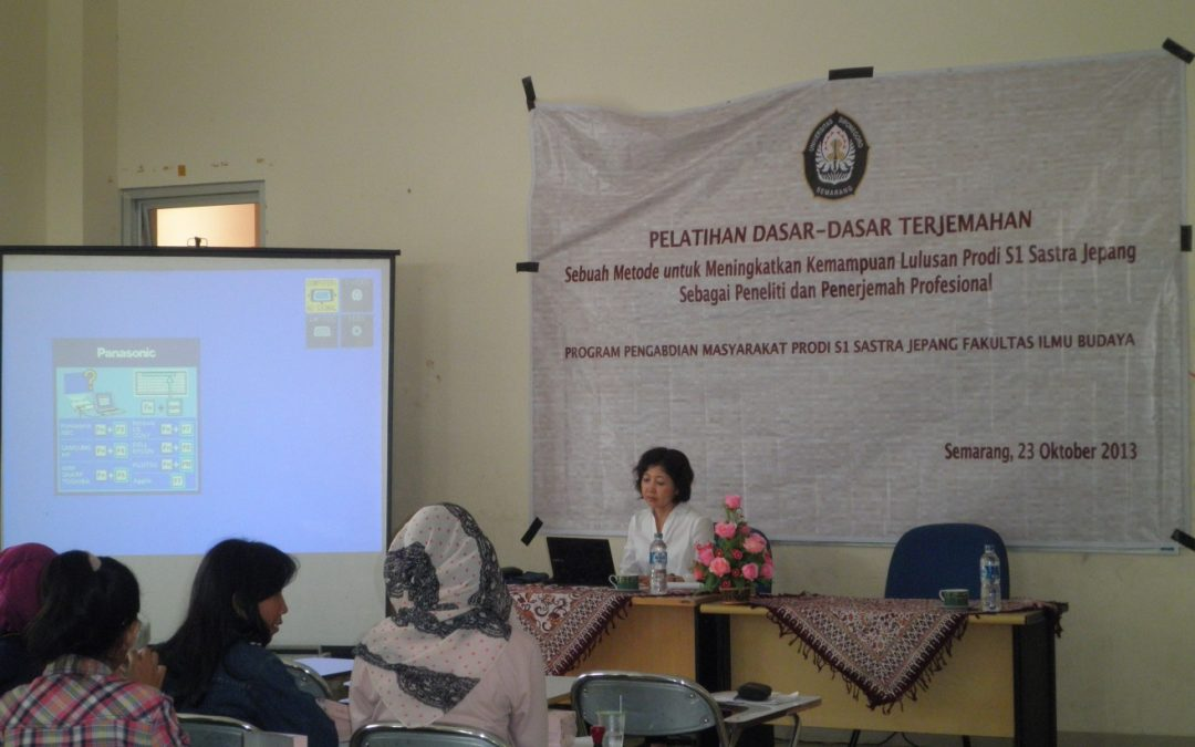Training on Basic Translations